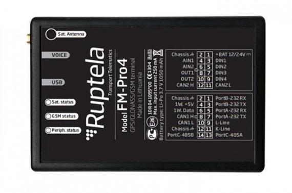 GPS-трекер Ruptela FM-Pro4